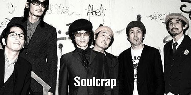 info_soulcrap