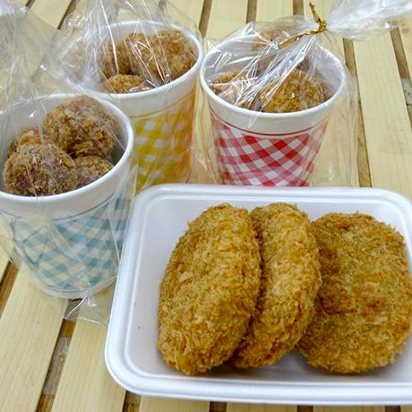 【地元下田】横田精肉店