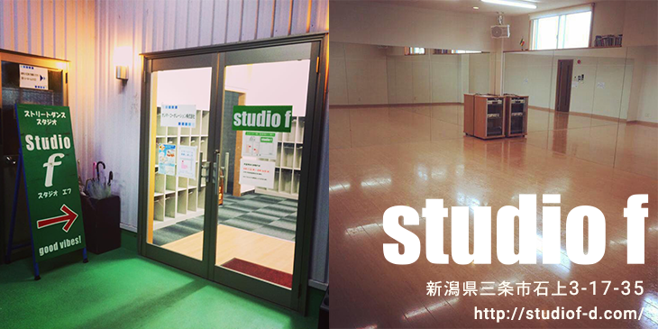 studiof