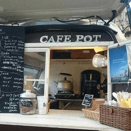 cafe'-POT
