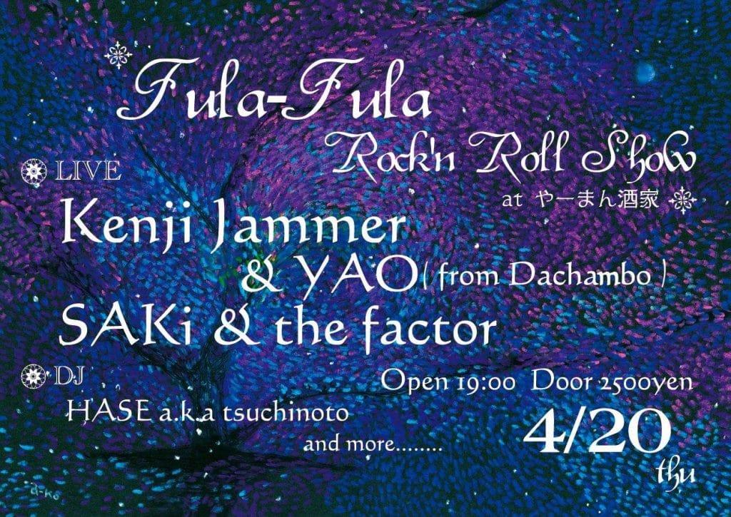 fula-fula Rock'n Roll Show