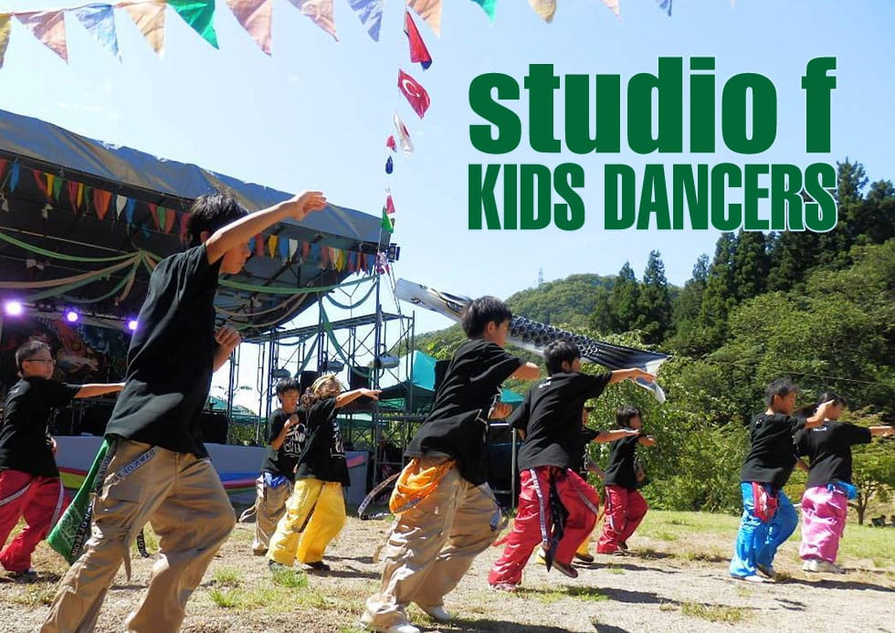 studio f KIDS DANCERS